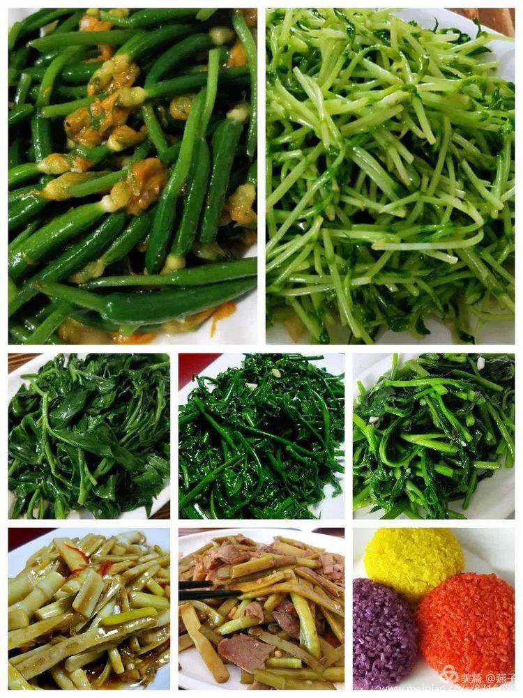 各式野菜、黎苗三色饭