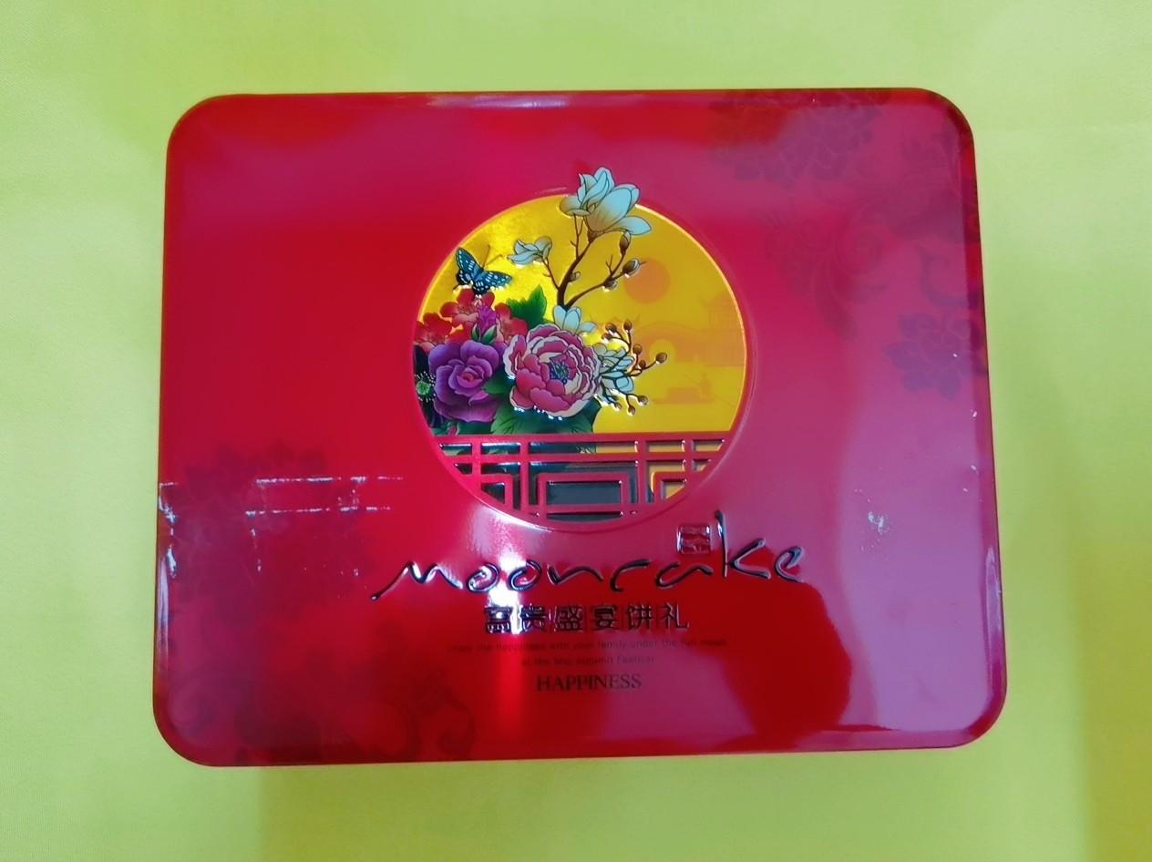礼盒3.jpg