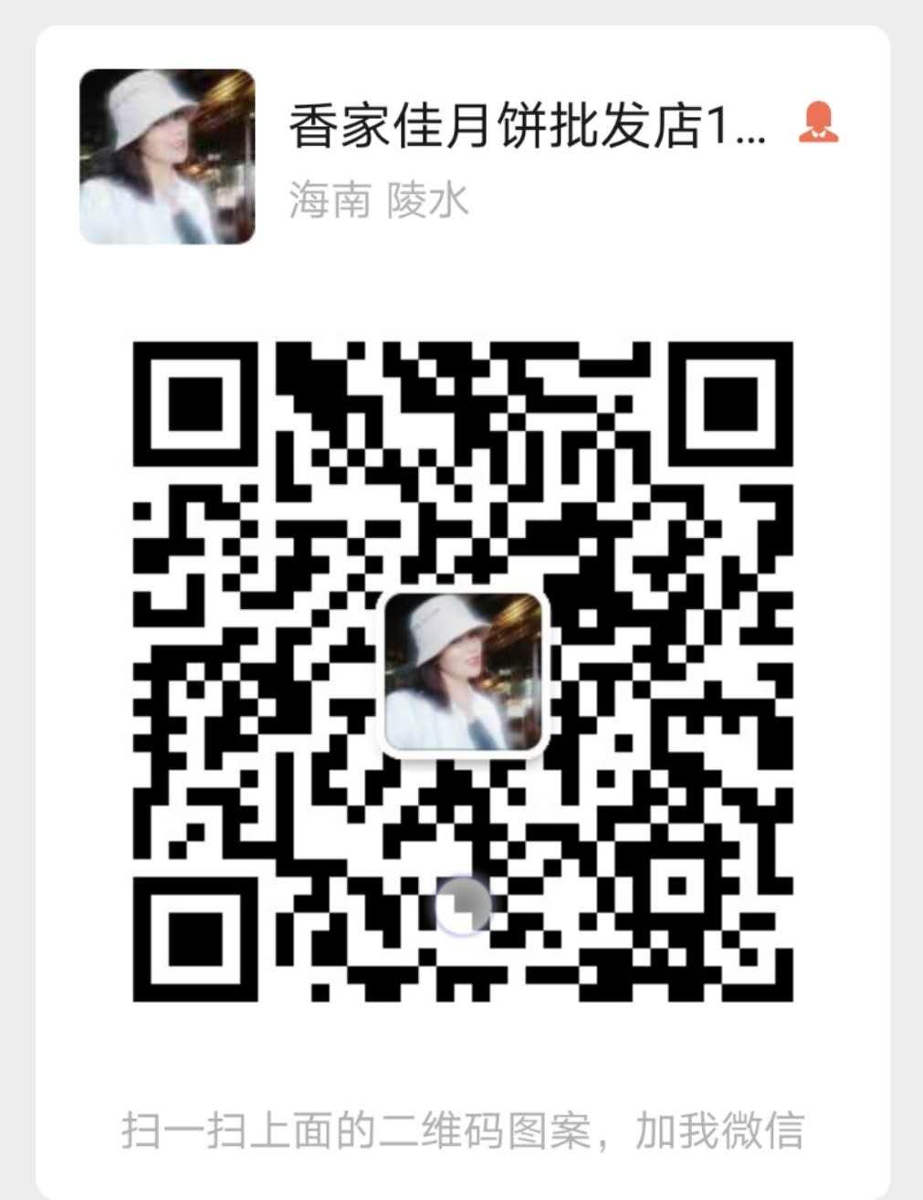微信图片_20200901103017.jpg
