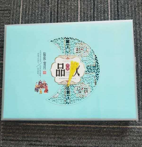 礼盒1.jpg