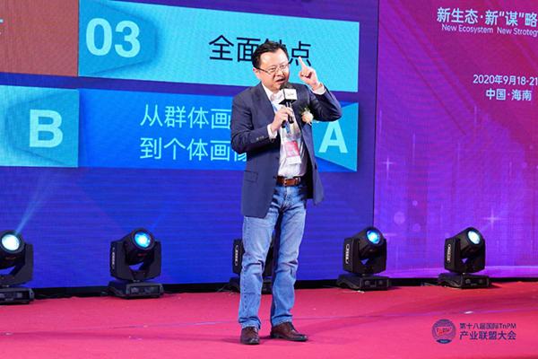 李瑞峰教授演讲《智能机器人运维技术研究及应用》
