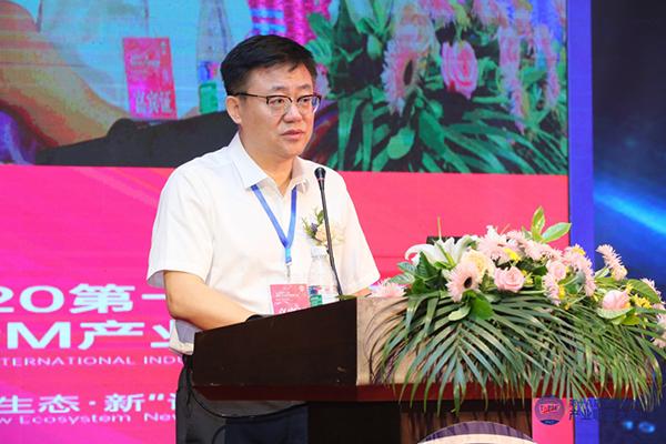 李葆文教授演讲《关于新时代设备安全管理体系的思考》